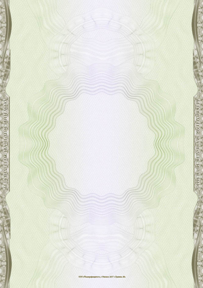 1493291658_-4-2
