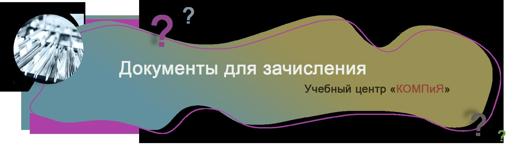 nitraa1
